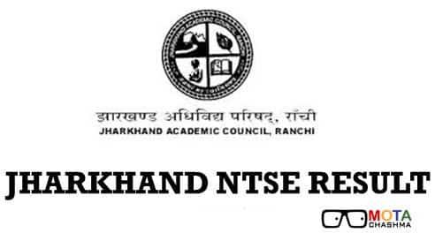 jharkhand ntse result